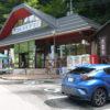 【レポート】兵庫県道の駅スタンプラリー その3