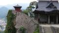 【レポート】2008年夏休み旅行 本州最東端を目指して(2日目) 御釜と山寺
