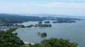 【レポート】2008年夏休み旅行 本州最東端を目指して(3日目) 松島四大観と牡鹿半島と気仙沼