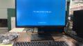 Core i7+メモリ16G